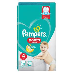 PAMPERS Pants vel.4 VPP 9-15kg Kalhotkové plenky 46 ks